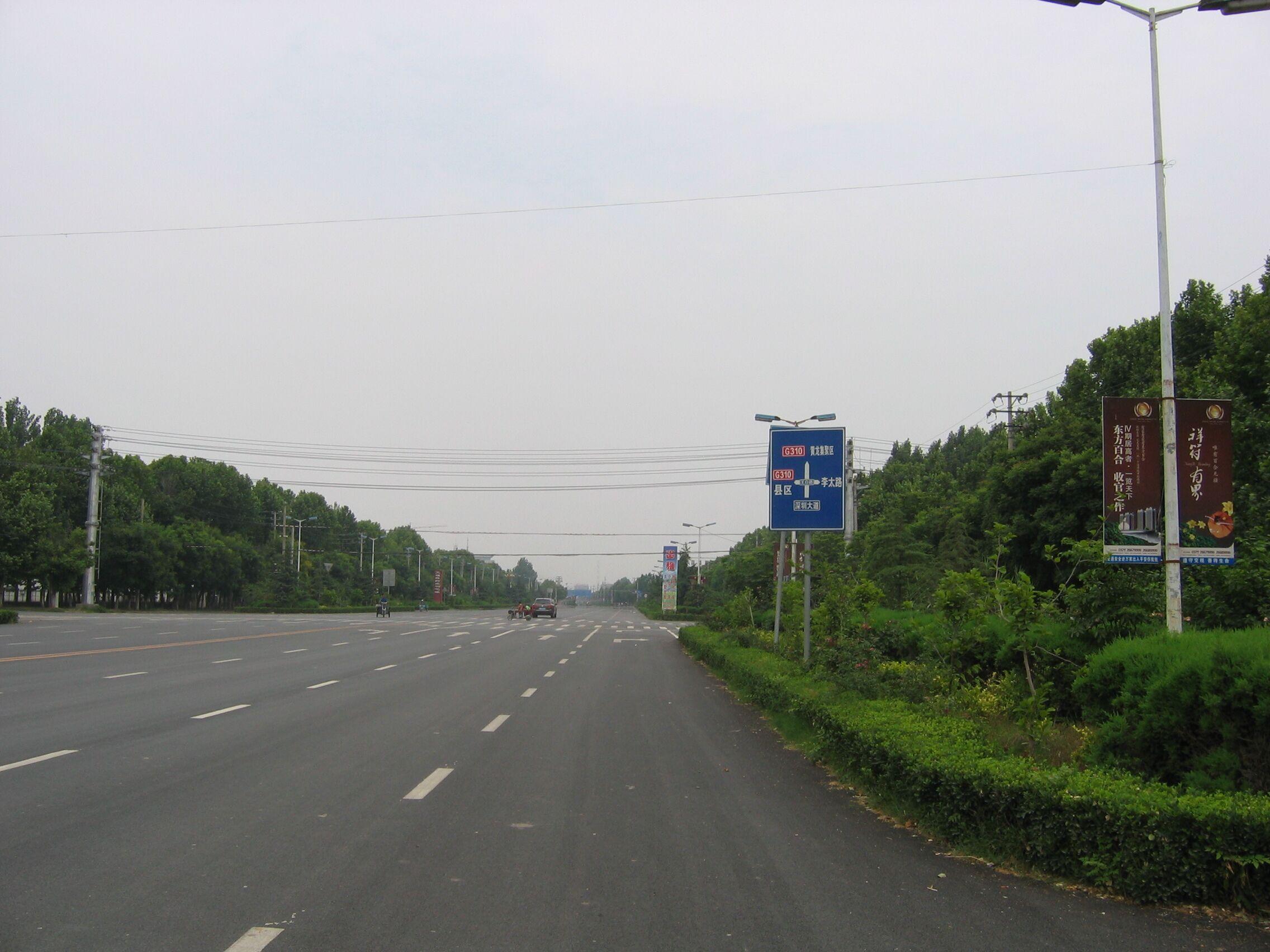 厂前深圳大道